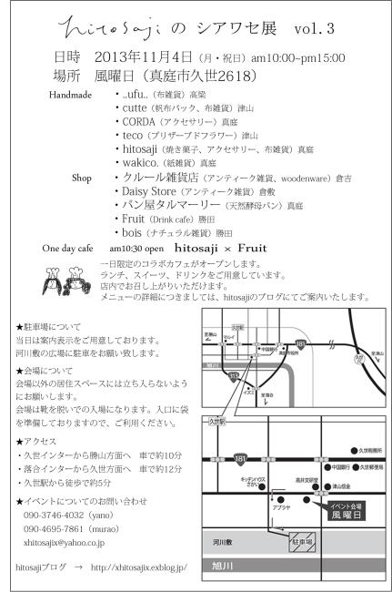 f0166432_18759.jpg