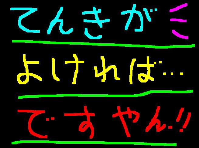 f0056935_19202740.jpg