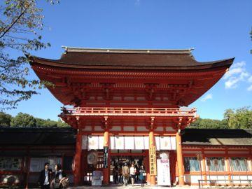 下鴨神社 はねず色の申餅(さるもち)_e0134337_17111933.jpg