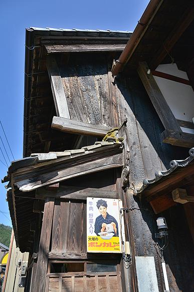 北国街道 今庄宿_e0164563_10452849.jpg