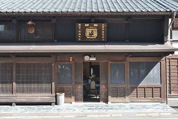北国街道 今庄宿_e0164563_10453615.jpg