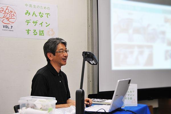 武蔵美の先生による『中高生のための みんなでデザインする話』が行われました。_f0227963_10373886.jpg