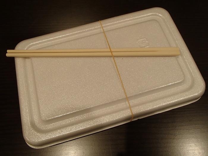 京都   夕食  (鉄板焼き かな )_d0105967_1929507.jpg