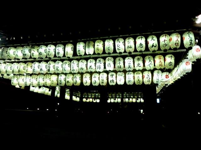 京都   夕食  (鉄板焼き かな )_d0105967_2018626.jpg