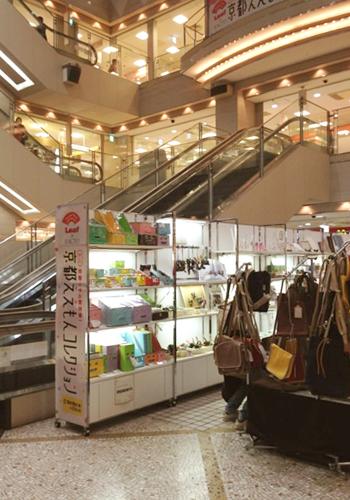 IREMONYA at ラクト山科「京都ええもんコレクション」情報vol.1_b0087378_11552525.jpg