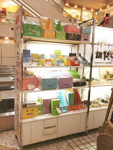 IREMONYA at ラクト山科「京都ええもんコレクション」情報vol.1_b0087378_1201637.jpg