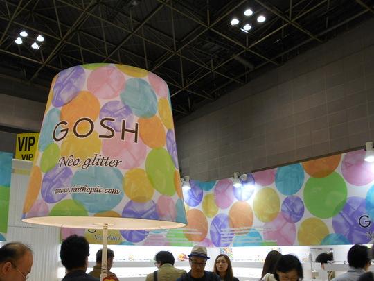 東京展示会 2日目 iOFTにて_e0200978_1514383.jpg