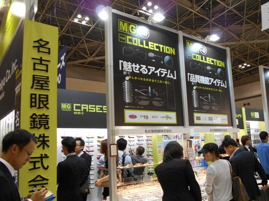 東京展示会 2日目 iOFTにて_e0200978_16391926.jpg