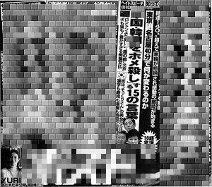 d0249579_18402616.jpg