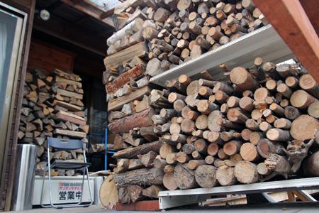 秋深し 生きる為にも 木を伐るか_f0145483_20542825.jpg