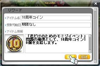 d0148092_1953997.jpg