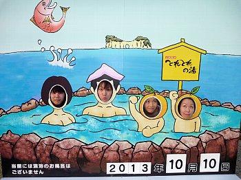 10月10日(木)平日白浜TOUR&講習★_f0079996_1572857.jpg