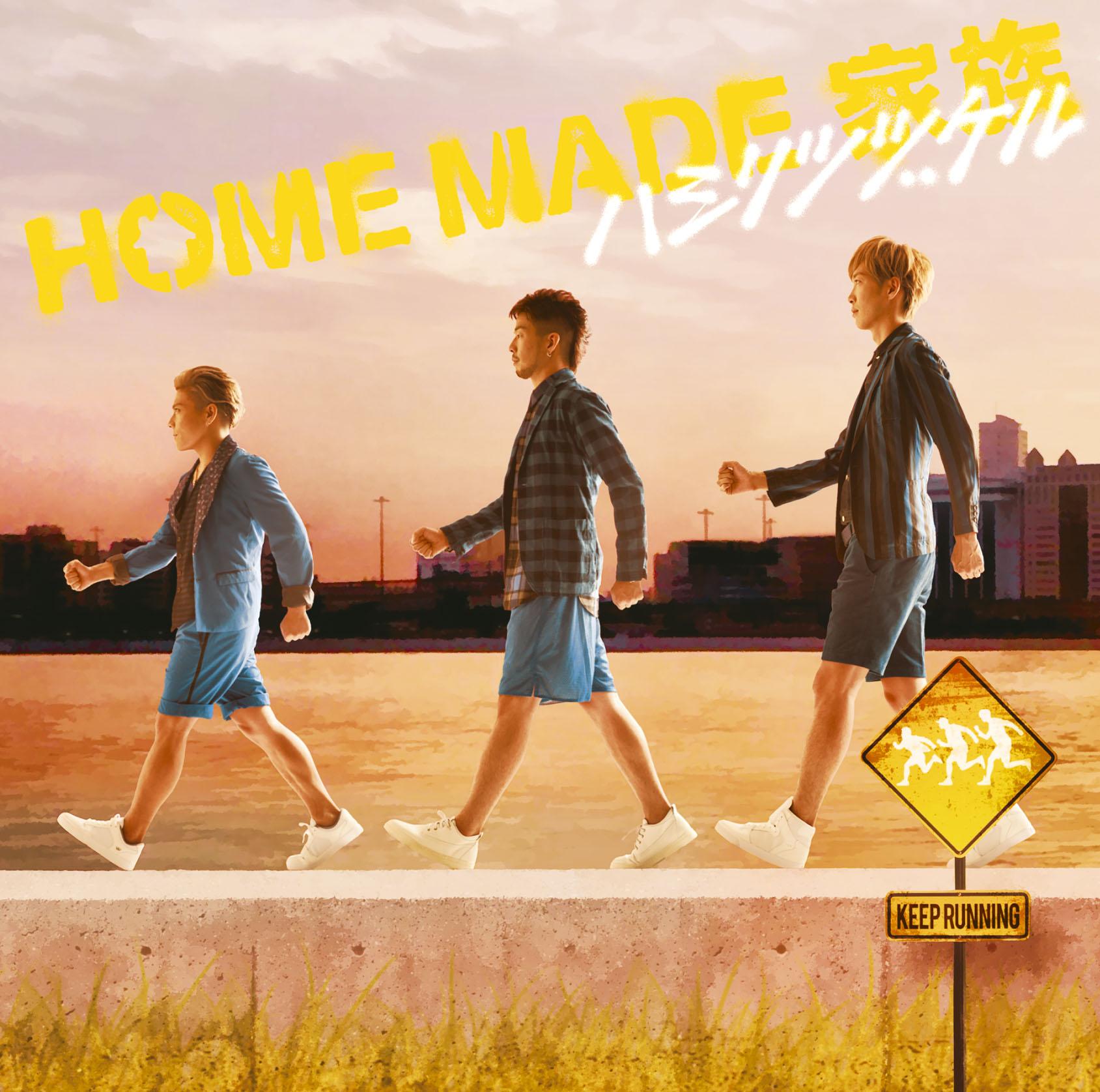 明日!!いよいよ『ハシリツヅケル』発売!!!。_f0182998_23213223.jpg