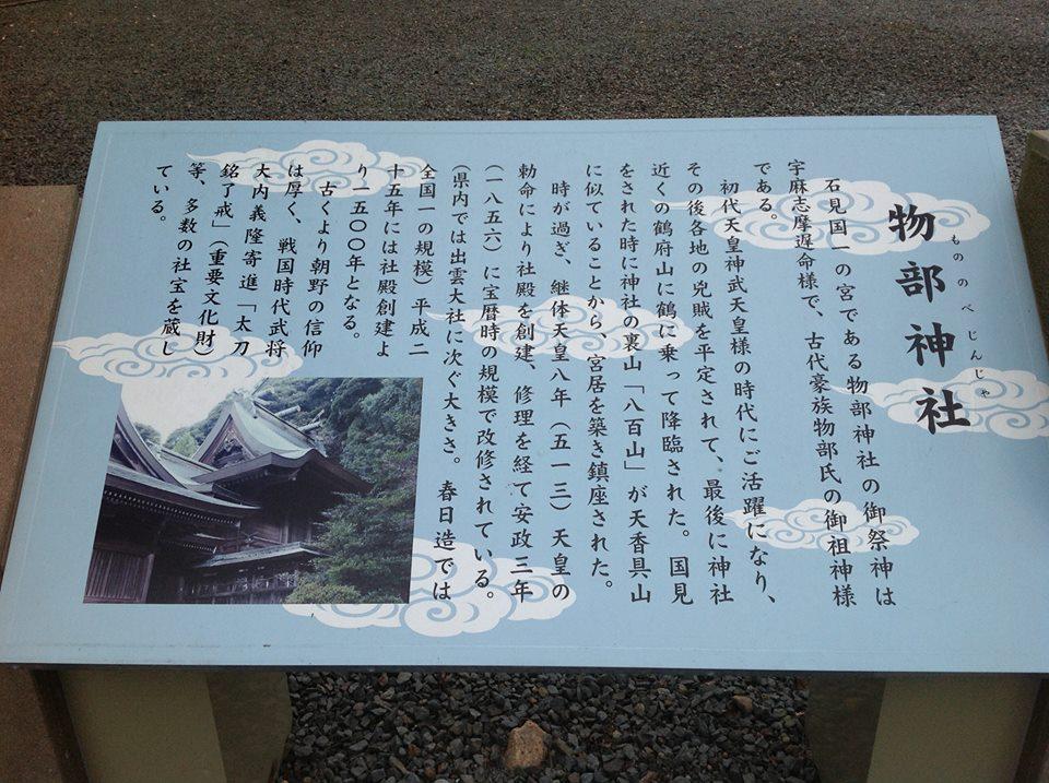 島根の地底王国にハートアクセス_f0071303_19112863.jpg