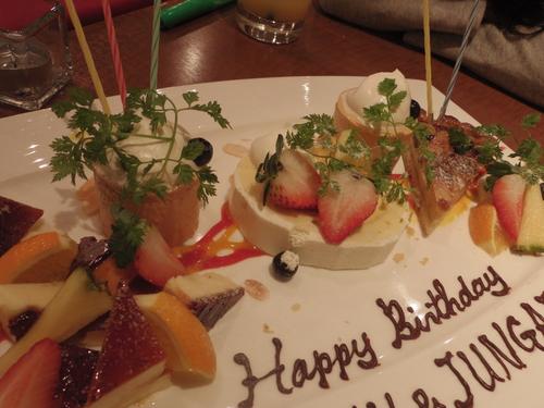 碑文谷テラスで誕生日のお祝い_e0123104_8121432.jpg