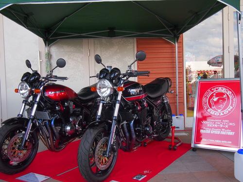 ☆バイクの集いin浜北に展示させていただきました ワァ──ヽ(〃v〃)ノ──イ!!☆_d0038712_18492783.jpg