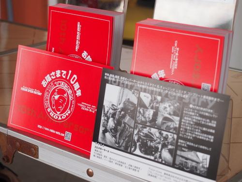 ☆バイクの集いin浜北に展示させていただきました ワァ──ヽ(〃v〃)ノ──イ!!☆_d0038712_1853919.jpg