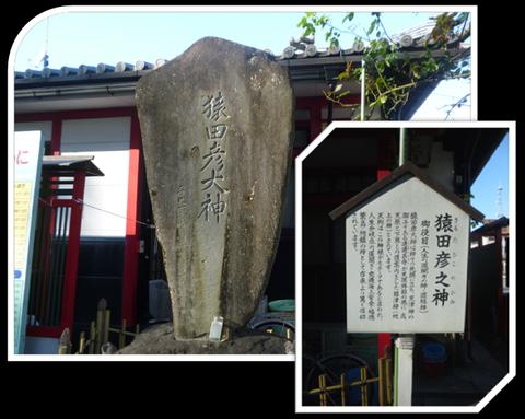 熊本城稲荷神社(^^)_b0228113_13545886.png