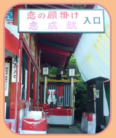 熊本城稲荷神社(^^)_b0228113_13594761.png