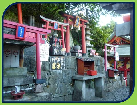 熊本城稲荷神社(^^)_b0228113_1443397.png