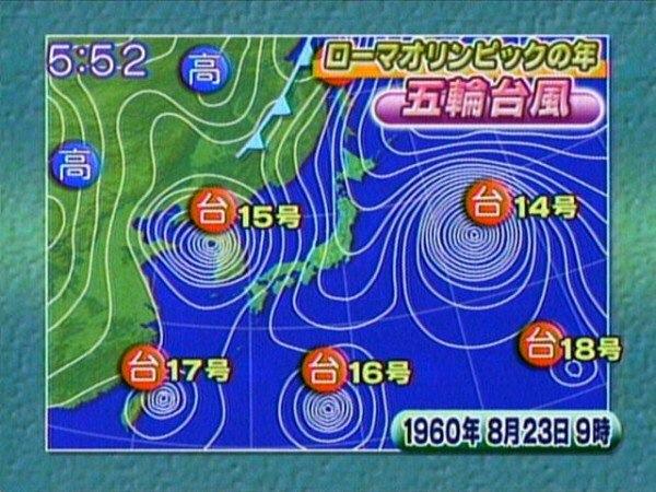 台風27号と28号の今:四国を狙っているか?_e0171614_12221934.jpg