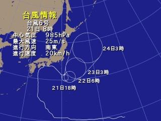 台風27号と28号の今:四国を狙っているか?_e0171614_12223646.jpg