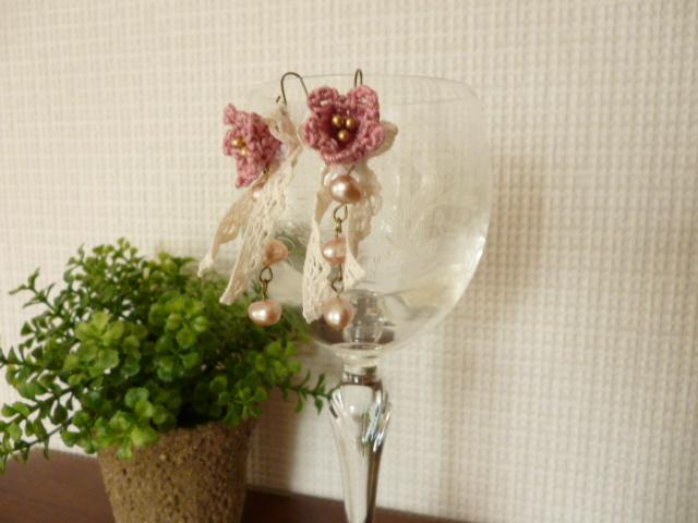 ベルのお花と淡水パールのピアス*ラズベリー色_f0254627_16275422.jpg