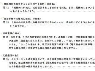 b0040332_20112420.jpg
