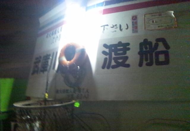 b0050839_1301967.jpg