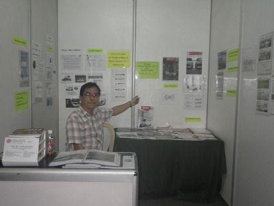 科学技術省の科学技術フェア JANLのEV研究会も出展_a0109542_1226219.jpg