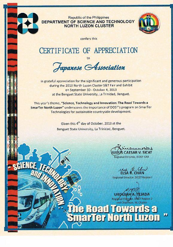 科学技術省の科学技術フェア JANLのEV研究会も出展_a0109542_1234799.jpg