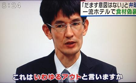阪急グループの食材偽装で1億1000万円返金分は被災地に全額寄付by小倉_b0017844_118063.jpg