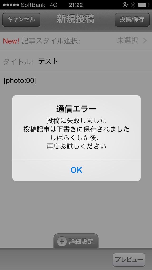 b0136045_21235551.jpg