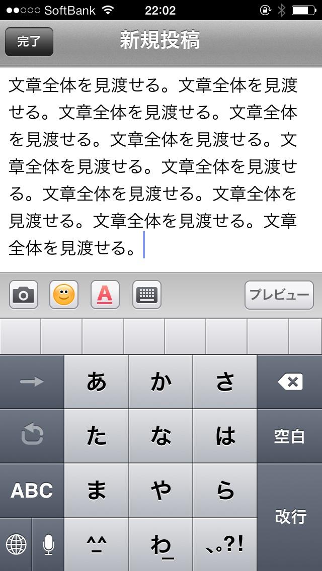 b0136045_22104379.jpg