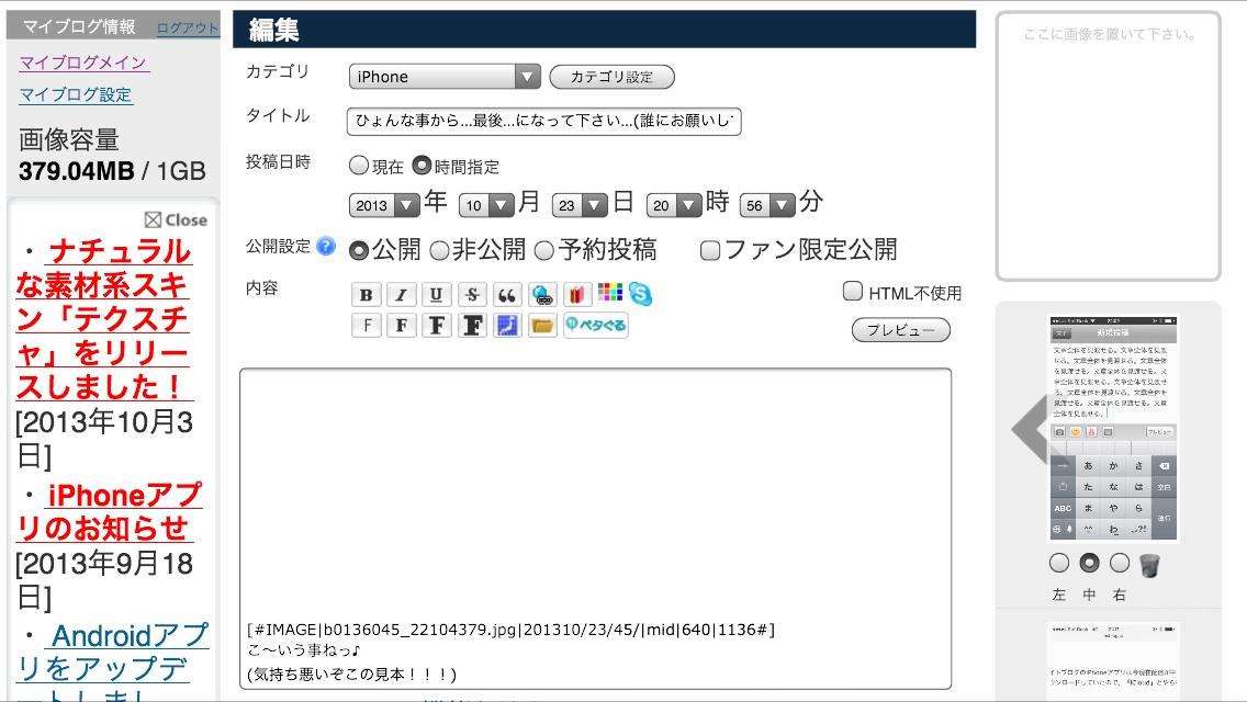 b0136045_2218195.jpg