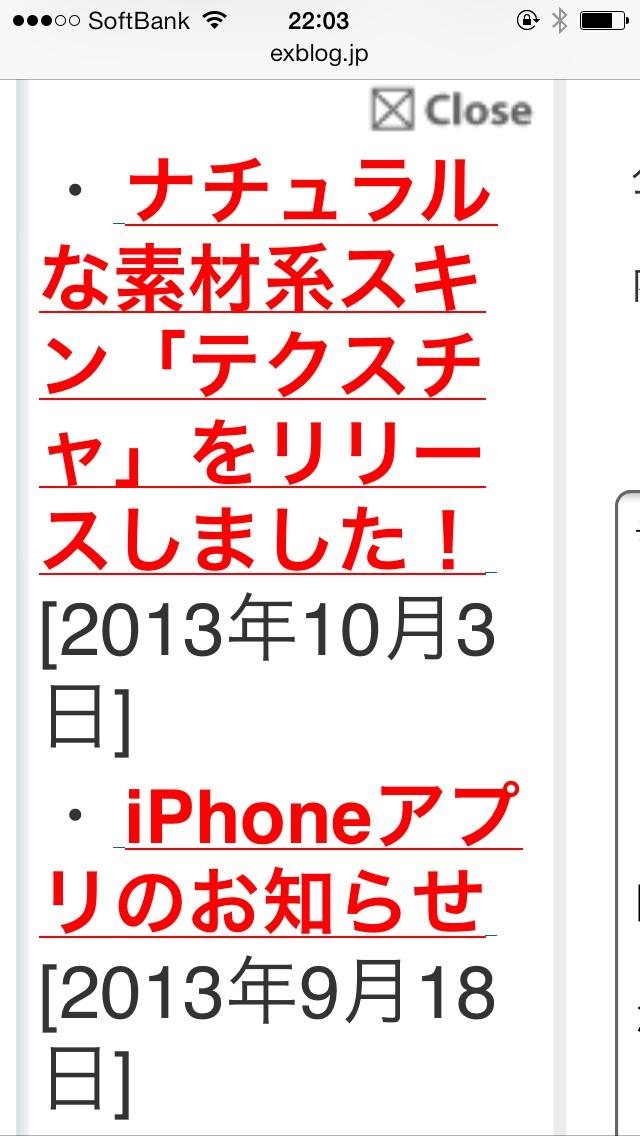 b0136045_2241939.jpg