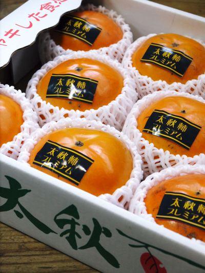 太秋柿 シャキシャキ!!極甘!!やっぱり美味い!!!全国ヘ大好評出荷中です_a0254656_1805994.jpg