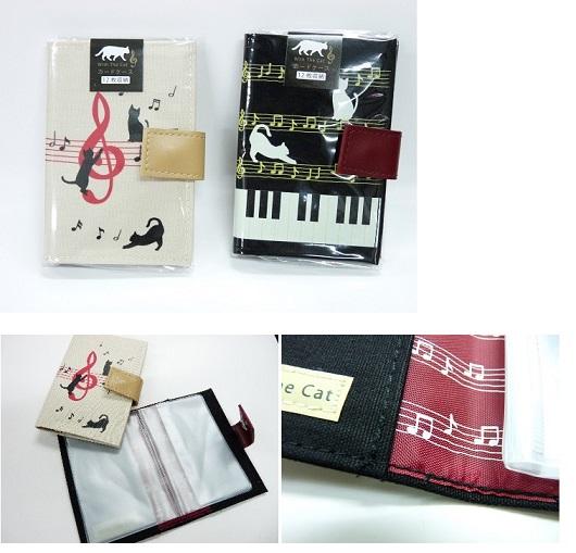 カードケース 入荷♪_b0237258_1552611.jpg