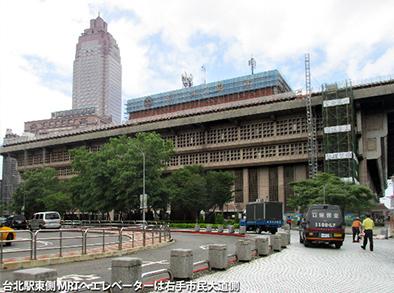台北交通事情レポート5 <巨大でとても複雑な台北駅>_c0167961_18242561.jpg