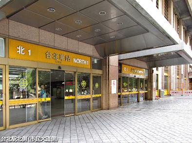台北交通事情レポート5 <巨大でとても複雑な台北駅>_c0167961_1825272.jpg