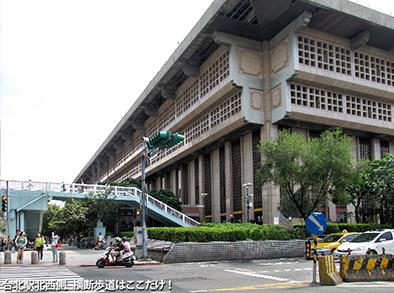 台北交通事情レポート5 <巨大でとても複雑な台北駅>_c0167961_1825358.jpg