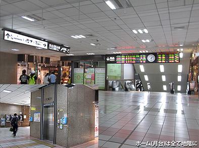 台北交通事情レポート5 <巨大でとても複雑な台北駅>_c0167961_18263721.jpg