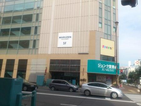 旭川駅前_b0106766_21475621.jpg