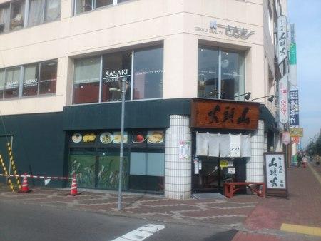 旭川駅前_b0106766_21475777.jpg