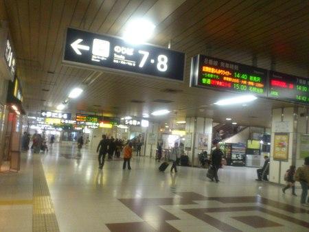 札幌駅_b0106766_2154584.jpg