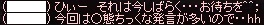 a0201367_10224721.jpg
