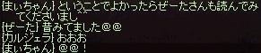 a0201367_13293556.jpg