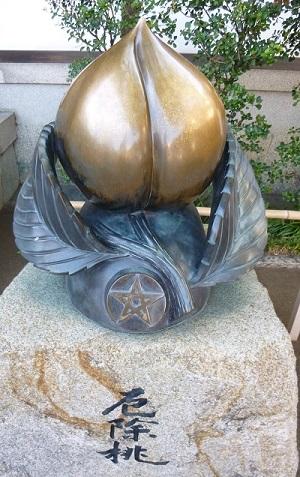 京都   (最終編  晴明神社 と  色々 )_d0105967_1931960.jpg