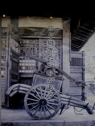 京都   (最終編  晴明神社 と  色々 )_d0105967_19342611.jpg