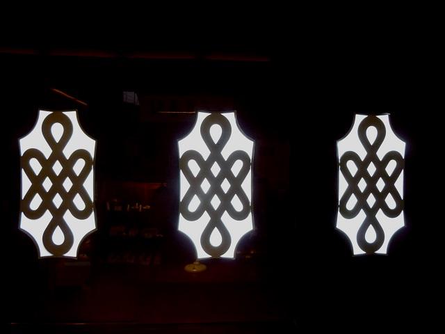 京都   (最終編  晴明神社 と  色々 )_d0105967_19374937.jpg